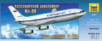 """Модели самолетов для склеивания""""ИЛ-86"""""""