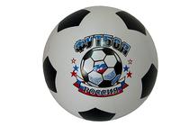 Мяч детский Футбол-Спартак d-20 см