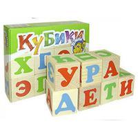 "Кубики ""Русский алфавит"""