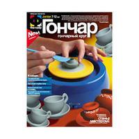 """Набор детскийГончар """"Подсвечники"""""""