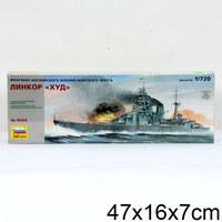 """Модели кораблей для склеивания Английский линкор """"Худ"""""""