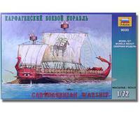 Модель корабля Карфагенский