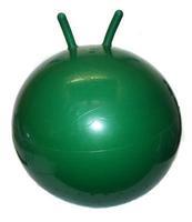 """Мяч для гимнастики с рожками """"Перламутровый"""" (диаметр 45 см)"""