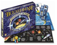 """Игра настольная  """"Вселенная солнечная система"""""""