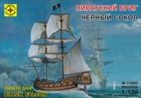 """Модель сборная """"Пиратский бриг """"Черный сокол"""" 1:150"""