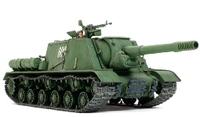 "Модели танков для склеивания Самоходка ""СУ-152"""