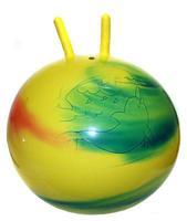 """Мяч для гимнастики с рожками """"Радужный""""  (диаметр 45 см)"""