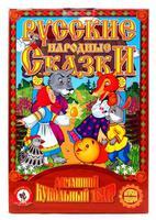 """Детский кукольный театр """"Маша и медведь"""" (6 персонажей)"""