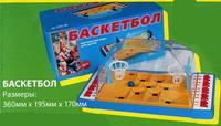 Баскетбол (Россия)