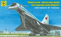 """Модель сборная """"Советский сверхзвуковой пассажирский самолет"""" 1:144"""