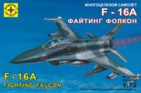 """Модель сборная """"Самолет F-16A """"Файтинг Фолкон"""" 1:72"""