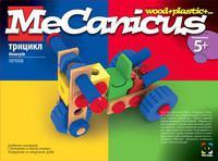 """Деревянный конструктор """"MeCanicus - Трицикл"""""""