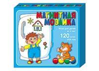 Магнитная мозаика 120 элементов