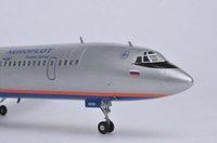 """Модели самолетов для склеивания""""Ту-154"""""""""""