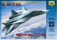 """Модели самолетов для склеивания самолет """"Су-50"""""""