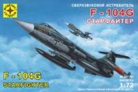 """Модель сборная """"Самолет F-104G """"Cтарфайтер"""" 1:72"""