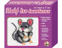 Набор детский для вышивания Мышонок